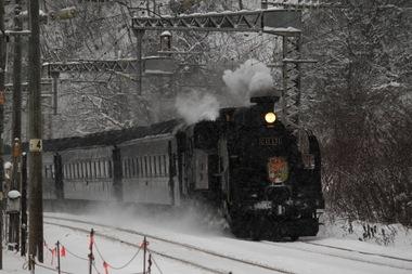 Hokkaido_sl_056
