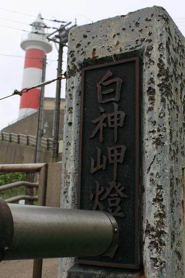 Sea_106_sirakami_2
