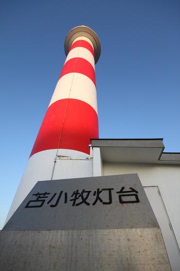 Sea_120_tomakomai_1