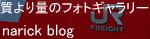 narick blog