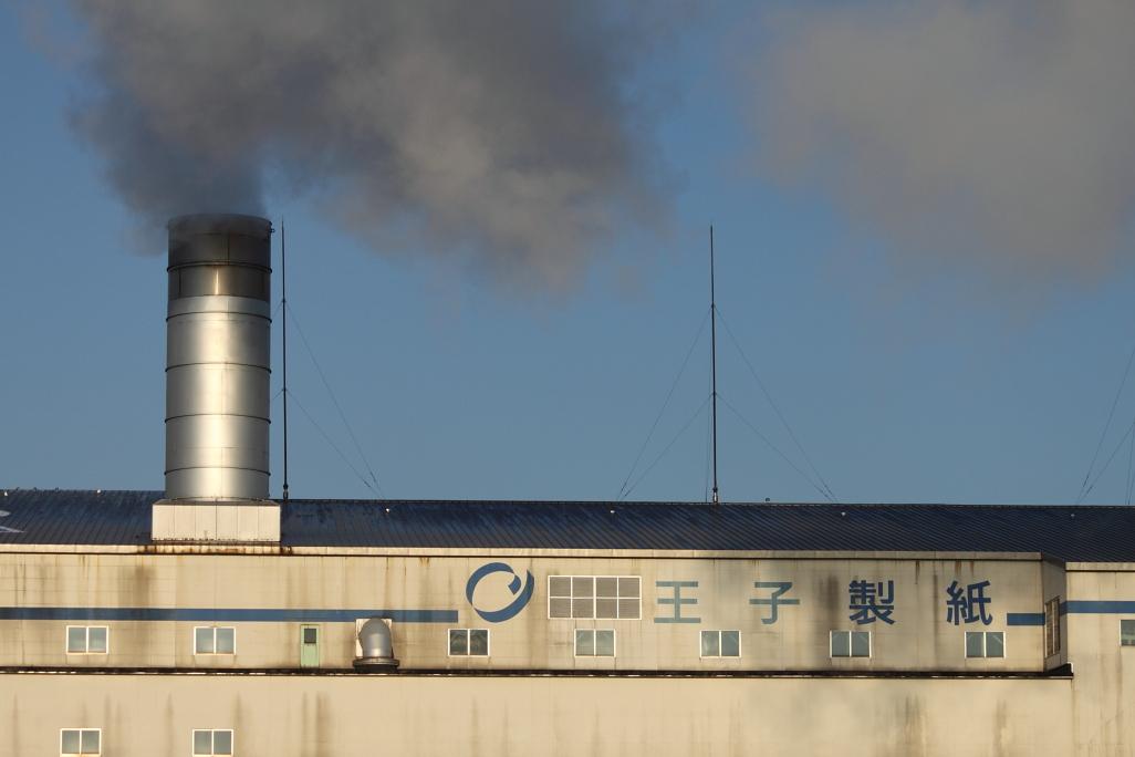 苫小牧市 王子製紙苫小牧工場 2: narick blog - Photogallery in Hokkaido
