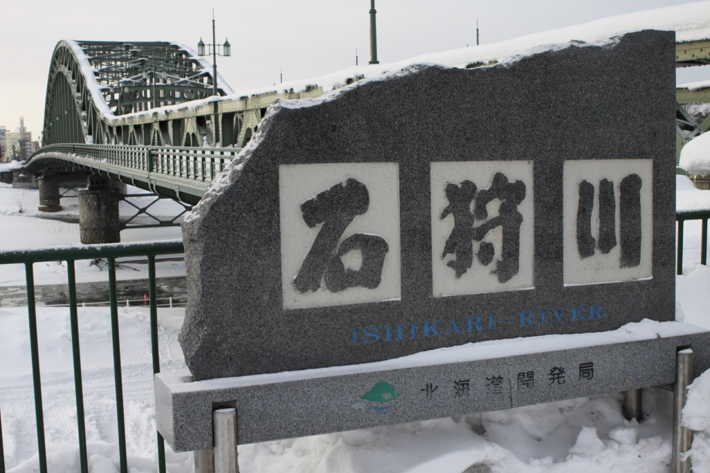 Bridge_042_asahibashi_01jpg